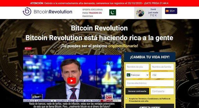 Bitcoin Revolution Uruguay – O Que é Bitcoin Revolution