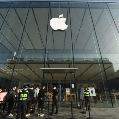 Los servicios de Apple alcanzan un récord de $ 15.8 mil millones en ingresos trimestrales