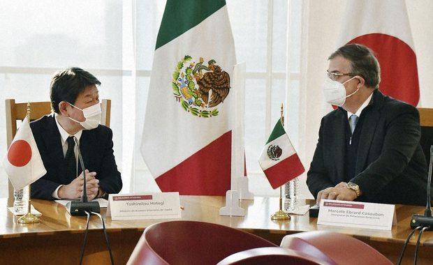 Japón y México acuerdan ampliar la membresía del tratado de libre comercio TPP
